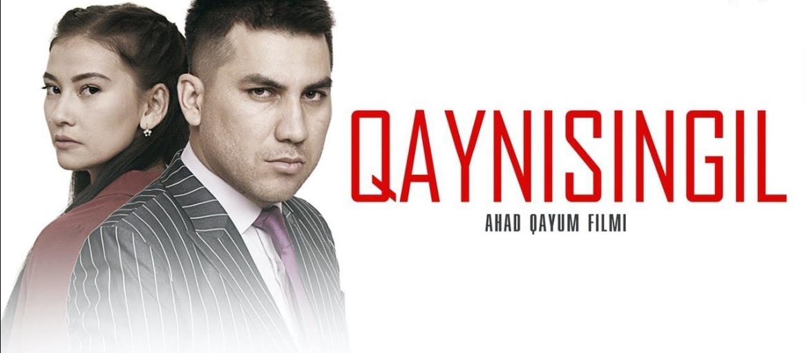 Qaynisingil (o'zbek film) Кайнисингил (узбекфильм) 2019