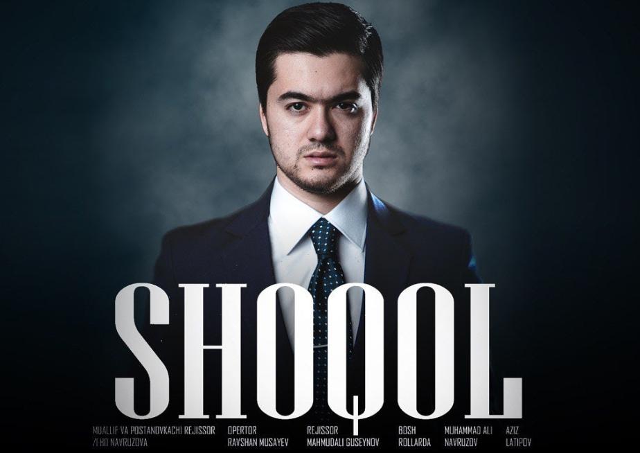 Shoqol (o'zbek film) Шокол (узбекфильм) 2019