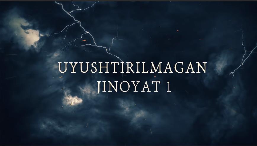 Uyushtirilmagan jinoyat (o'zbek film) Уюштирилмаган жиноят (узбекфильм) 2019