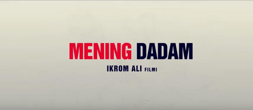Mening dadam (o'zbek film) Менинг дадам (узбекфильм) 2019