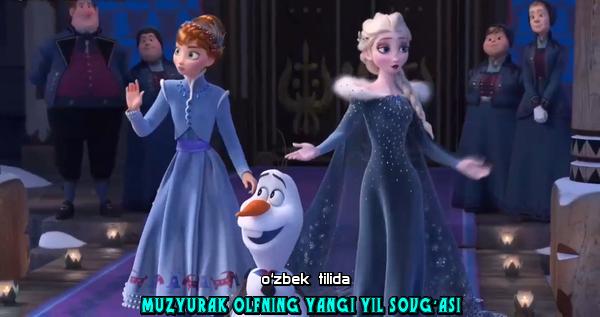 Muzyurak Olfning Yangi Yil Sovg'asi o'zbek tilida Full HD formatda.