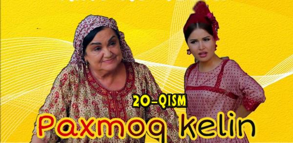 Paxmoq kelin (20-qism) l Пахмоқ келин (20-серия)