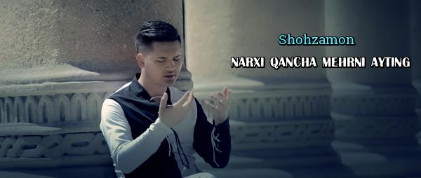 Shohzamon - Narxi qancha mehrni ayting Шохзамон - Нархи канча мехрни айтинг