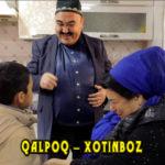 Qalpoq - Xotinboz | Калпок - Хотинбоз (hajviy ko'rsatuv)