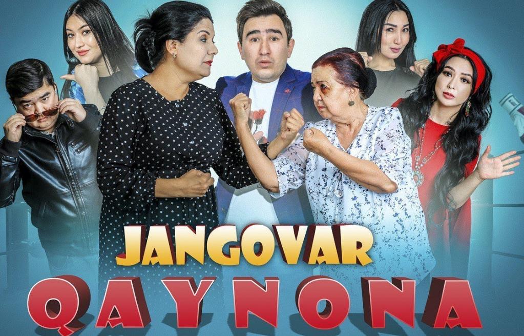 Jangovar qaynona (o'zbek film) Жанговар кайнона (узбекфильм)