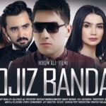 Ojiz banda (o'zbek film) | Ожиз банда (узбекфильм)