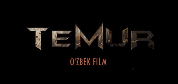 Temur (o'zbek film) Темур (узбекфильм)