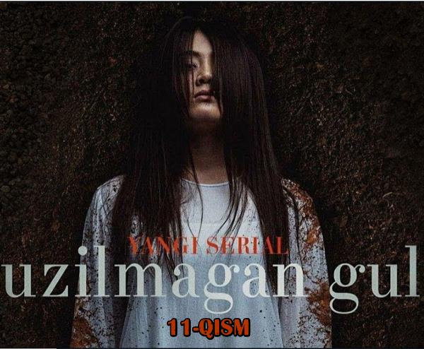 Uzilmagan gul (o'zbek serial) Узилмаган гул (узбек сериал) 11-qism