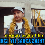Yangi yil sarguzashtlari (musiqiy badiiy film) | Янги йил саргузаштлари (мусикий бадиий фильм)