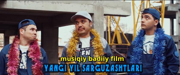 Yangi yil sarguzashtlari (musiqiy badiiy film) Янги йил саргузаштлари (мусикий бадиий фильм)