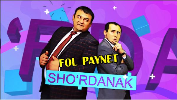 ho'rdanak - Fol paynet Шурданак - Фол пайнет (hajviy ko'rsatuv)