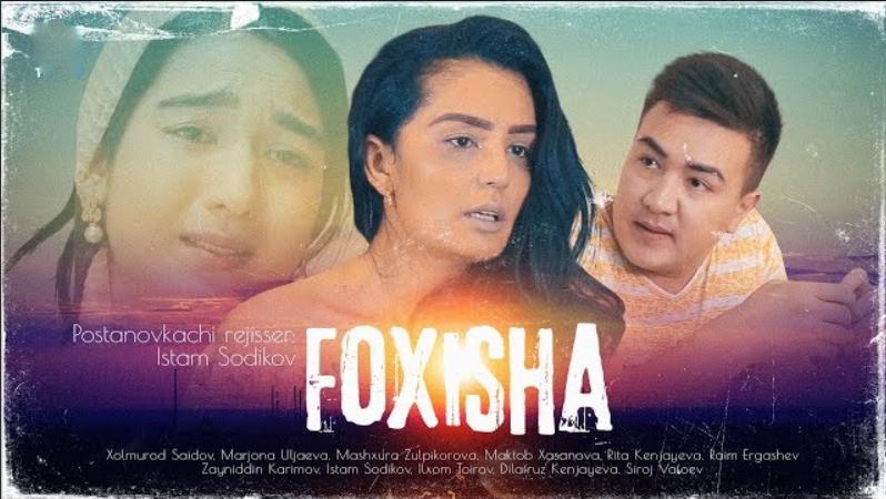Foxisha (o'zbek film) Фохиша (узбекфильм)