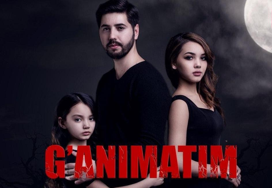 G'animatim (o'zbek film) Ганиматим (узбекфильм) 2020