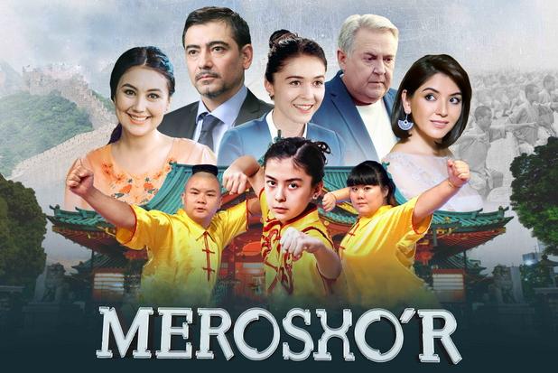 Merosxo'r (o'zbek film) Меросхур (узбек фильм)