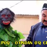 Qalpoq - O'yindan o'q chiqdi | Калпок - Уйиндан ук чикди (hajviy ko'rsatuv)