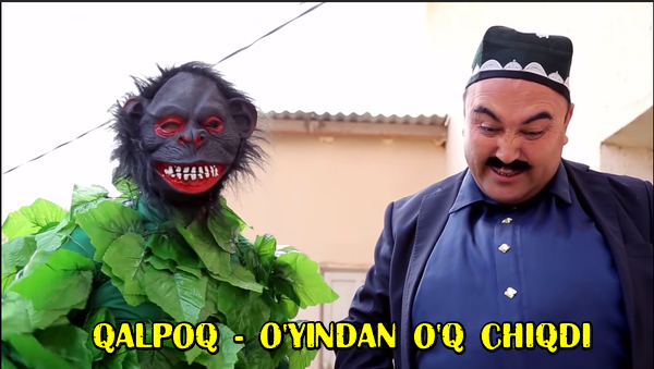 Qalpoq - O'yindan o'q chiqdi Калпок - Уйиндан ук чикди (hajviy ko'rsatuv)