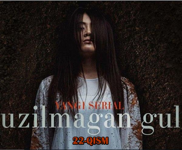 Uzilmagan gul (o'zbek serial) Узилмаган гул (узбек сериал) 22-qism