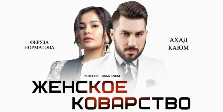 русские геи онлайн на русском языке