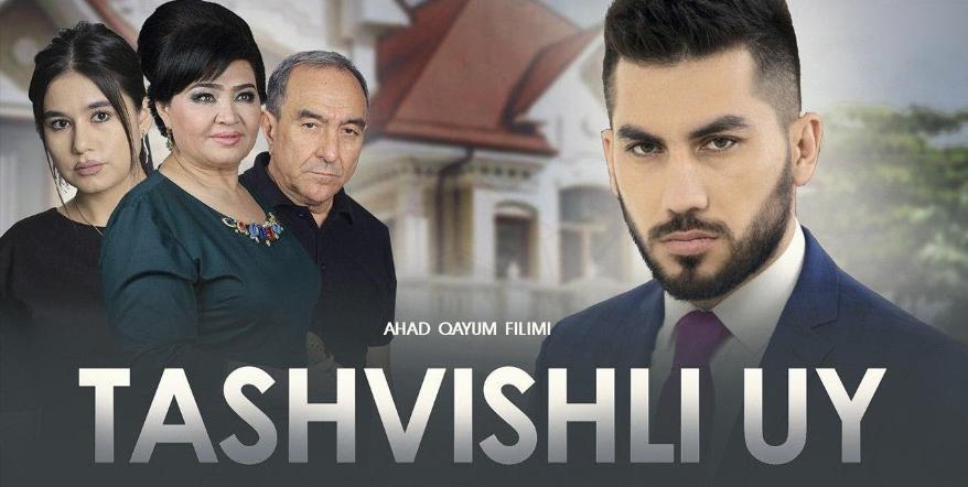 Tashvishli uy (o'zbek film) Ташвишли уй (узбекфильм) 2020
