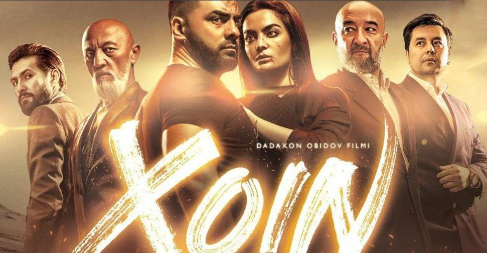Xoin (o'zbek film) Хоин (узбекфильм)