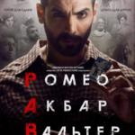 Romeo. Akbar. Valter (2019) | Ромео. Акбар. Вальтер (на узбекском языке)