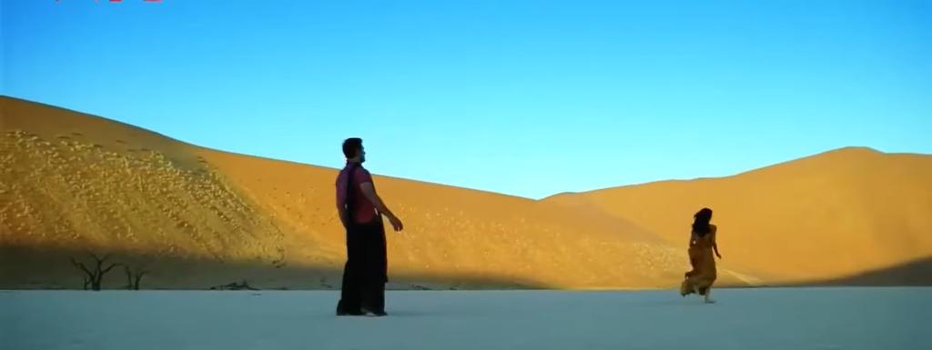 Месть на узбекском языке