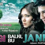 Balki sevgi jannatdir | Возможно любовь это - рай (на русском языке)