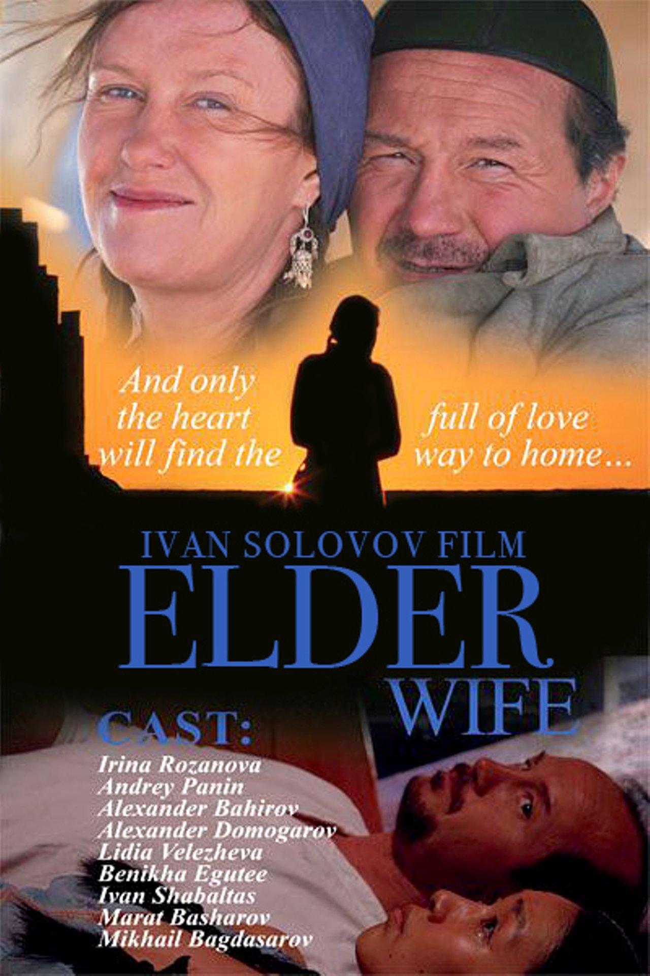 Фильм: Старшая жена