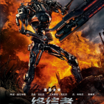 Terminator Genisys (2015 г) O'zbek tilida