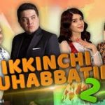 Ikkinchi muhabbatim 2 (o'zbek film) | Иккинчи мухаббатим 2 (узбекфильм)