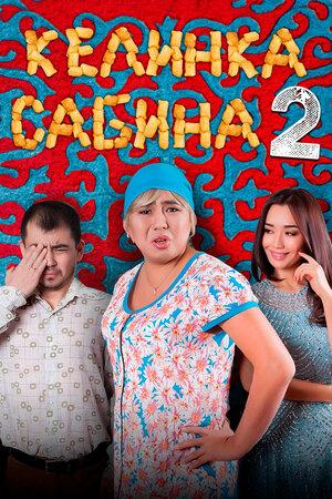 Kelinka Sabina 2
