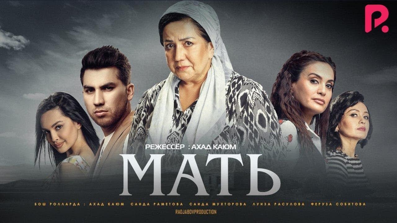 mat'-ona-na-russkom-yazyke-2016
