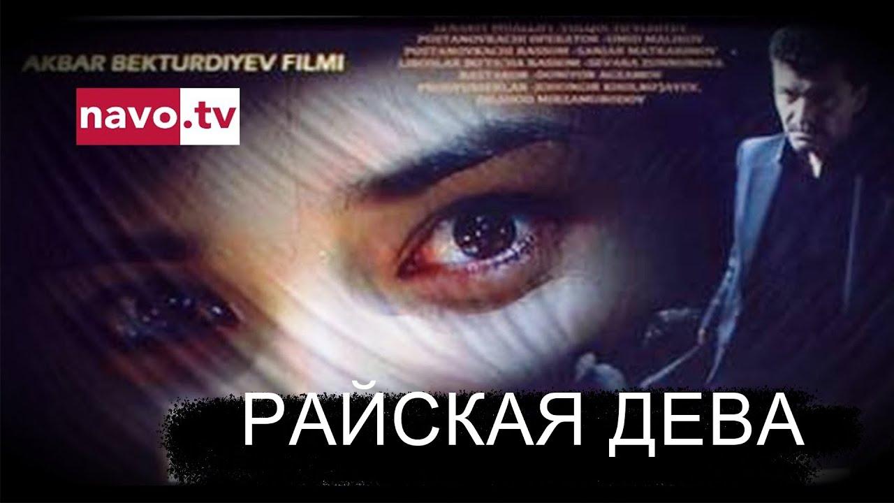 rayskaya-deva-uzbekfilm-na-russkom-yazyke