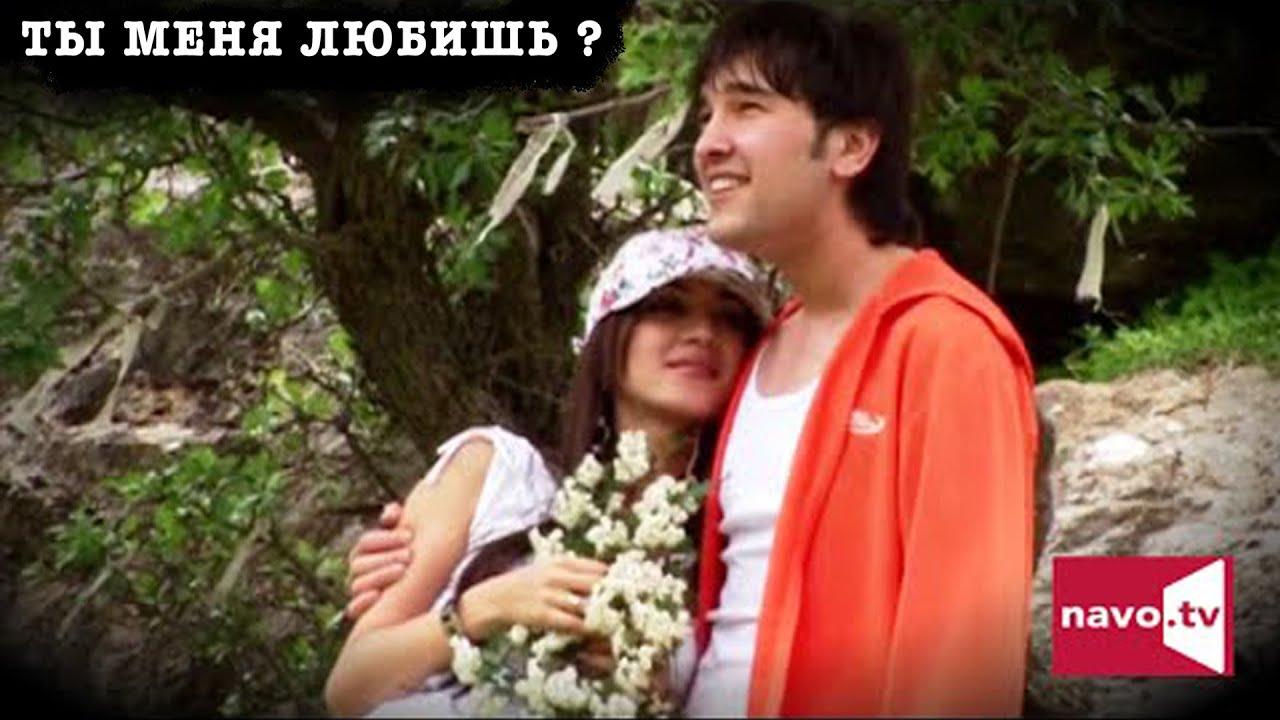 ty-menya-lyubish-uzbekfilm-na-russkom