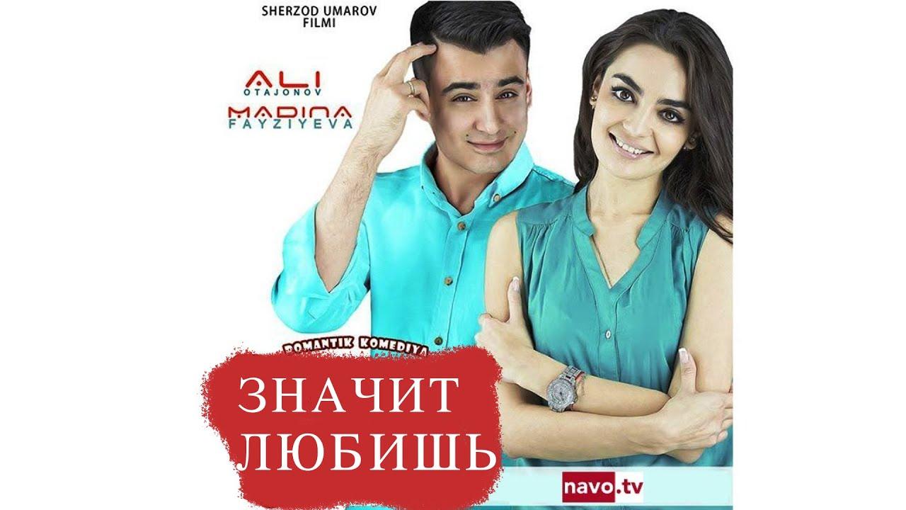 znachit-lyubish-uzbekfilm-na-russkom-ya