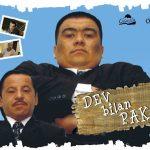 Dev bilan pakana (o'zbek film)   Дев билан пакана (узбекфильм)